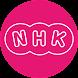 Learn Japanese NHK - Nihongo