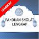 Buku Panduan Sholat Download on Windows