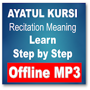 Ayatul Kursi Learn in English Urdu Bengali Arabic