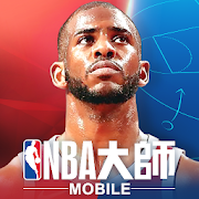 NBA大師 Mobile - Chris Paul重磅代言