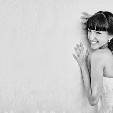 Wedding photographer Ivan Nezdoyminoga (gr1nders). Photo of 14.06.2015