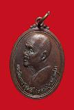 เหรียญครบรอบ 90 ปี หลวงปู่ดุลย์ วัดบูรพาราม จ.สุรินทร์