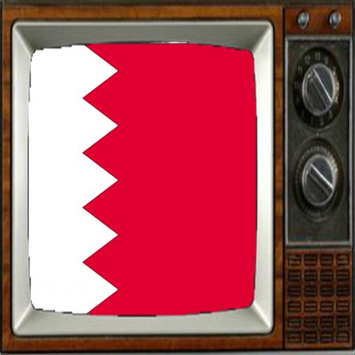 Satellite Bahrain Info TV