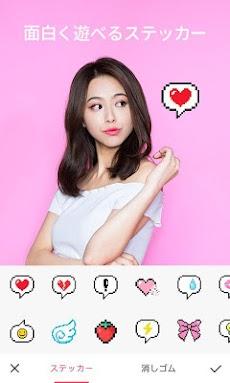 Meitu-メイク、自撮り、写真加工アプリのおすすめ画像5