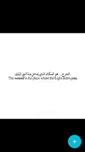اقتباسات جميلة بالعربية والإنجليزية 2
