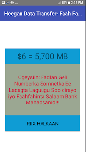 Heegan Data Transfer - náhled