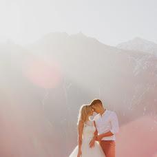 Wedding photographer Katerina Kodyakova (KaterinaKK). Photo of 16.05.2018