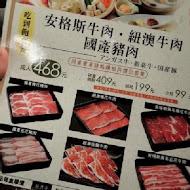 涮乃葉 syabu-yo 日式涮涮鍋吃到飽