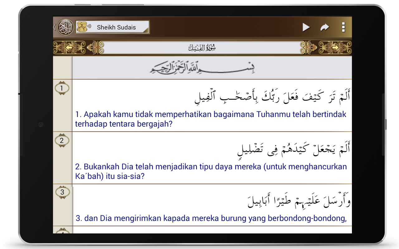 Alquran Bahasa Indonesia Screenshot