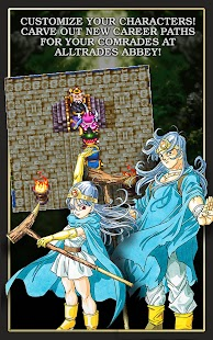 DRAGON QUEST III Screenshot