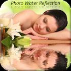 照片水的思考 icon