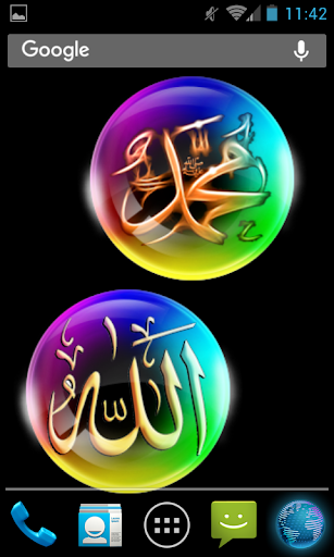 allah and muhammad wallpaper