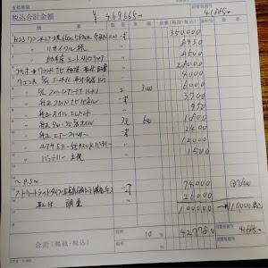 のカスタム事例画像 幽幻〜Truth〜さんの2021年08月24日22:19の投稿
