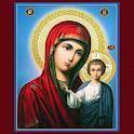 Молитвы Акафисты Православный календарь 2021 icon