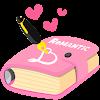 يوميات حب - مذكراتي مع قفل APK