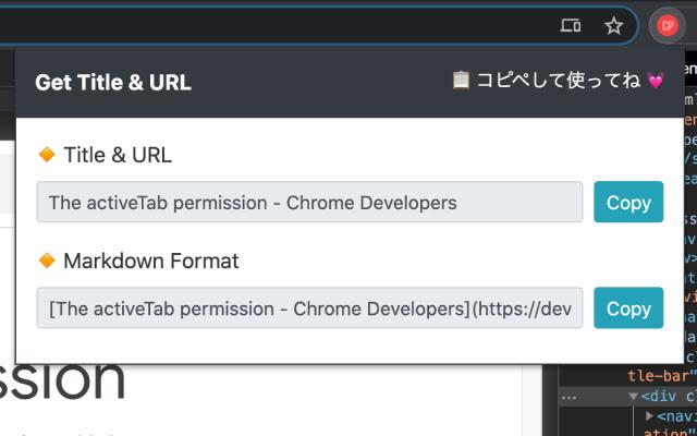 Get Title & URL
