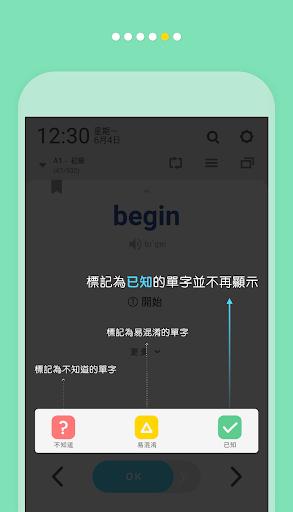 Screenshot for WordBit 英語 (自動學習) -繁體 in Hong Kong Play Store