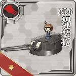 35.6cm連装砲