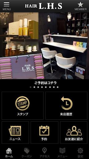 新潟市の美容室 L.H.S