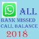 Download Bank Missed Call Balance For PC Windows and Mac