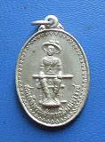 เหรียญพระเจ้าตากสิน ครูบาสร้อย ขันติสาโร วัดมงคลคีรีเขตร์  จ.ตาก  ปี2534  เนื้ออัลปาก้า