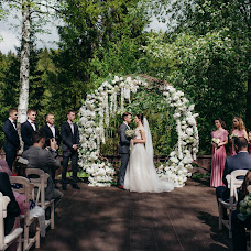Wedding photographer Aleksandra Gornago (AleksandraGorn). Photo of 09.07.2018