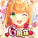 ウチの姫さまがいちばんカワイイ -ひっぱりアクションRPGx美少女ゲームアプリ- Android