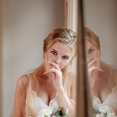 Wedding photographer Alena Polozhenceva (nimta). Photo of 09.11.2018