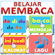 Belajar Membaca (game)