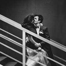 Wedding photographer Ekaterina Mitricheva (katyamitricheva). Photo of 17.04.2015