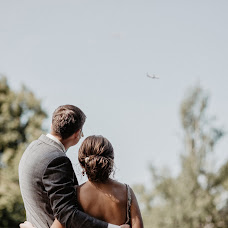 Bryllupsfotograf Nikolay Seleznev (seleznev). Bilde av 22.01.2019