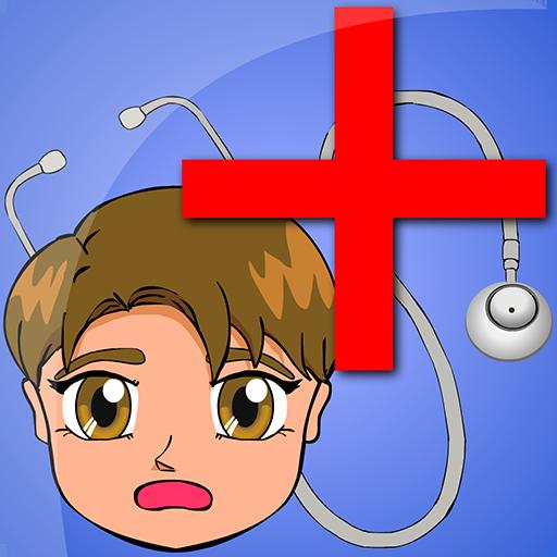 休闲の病院の救急外科 LOGO-記事Game