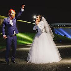 Wedding photographer Marcin Skura (msphotodesign). Photo of 27.09.2017