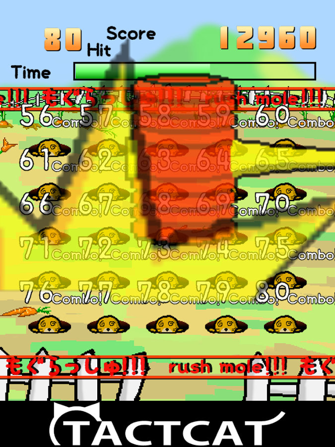 rush mole- screenshot