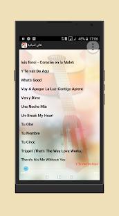 اغاني اسبانية mp3 - náhled