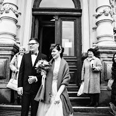 Свадебный фотограф Екатерина Алюкова (EkaterinAlyukova). Фотография от 14.05.2018