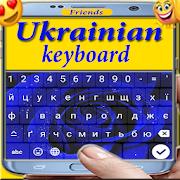 Friends Ukrainian Keyboard