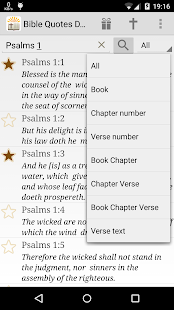 Daily Bible Verse DBY- screenshot thumbnail