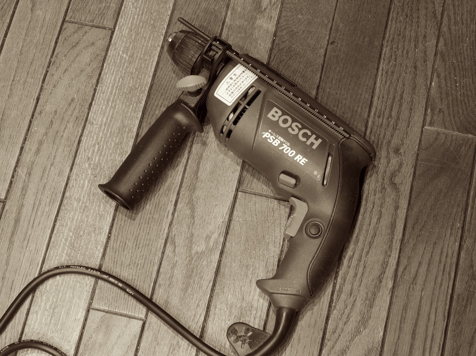 BOSCH Impact Drill PSB 700 RE