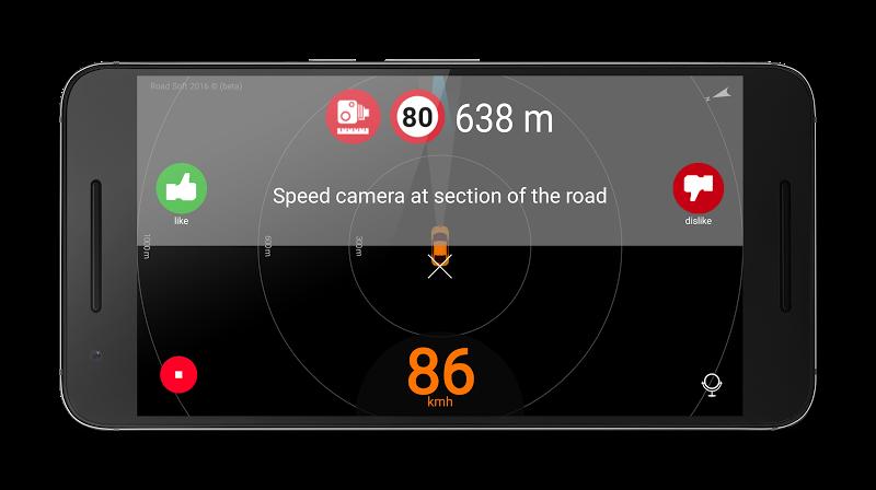 Speed camera radar (PRO) Screenshot