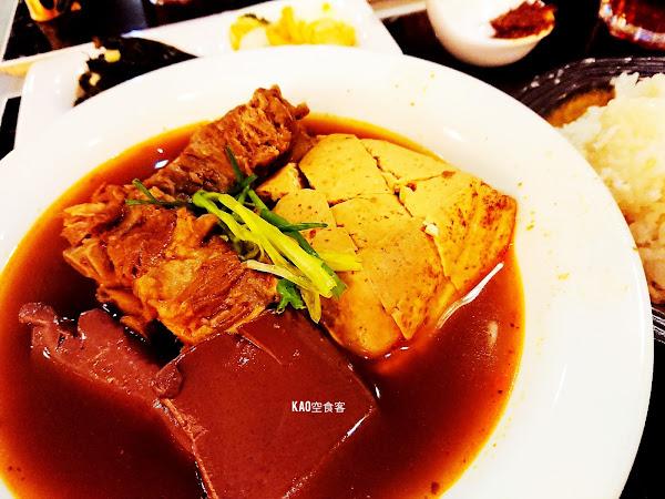 麻麻號。排骨 鴨血 豆腐專賣 新莊推薦美食 輔大美食 新莊美食 新莊小吃 新莊麻辣