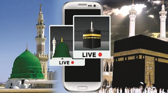 Makkah madina live apps on google play screenshot image fandeluxe Gallery