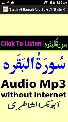 Mp3 Surah Baqrah Audio Shatri