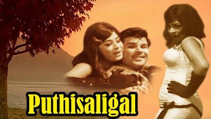 Tamil old movies free online