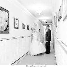 Wedding photographer Aleksey Pigurskiy (Pigurscky). Photo of 11.03.2015