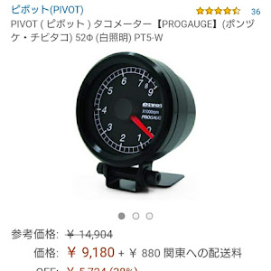 Keiワークス HN22S 平成21年式のカスタム事例画像 コウ・ウラキ(チーム改車音リーダー)さんの2018年08月14日19:12の投稿