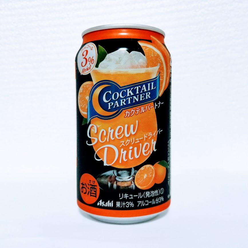 ASAHI 調情聖手雞尾酒 - 朝日啤酒株式會社