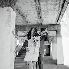 Wedding photographer Lyudmila Dymnova (dymnovalyudmila). Photo of 30.04.2017