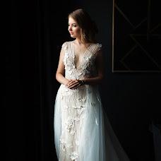 Wedding photographer Darya Doylidova (dariafotki). Photo of 22.10.2018