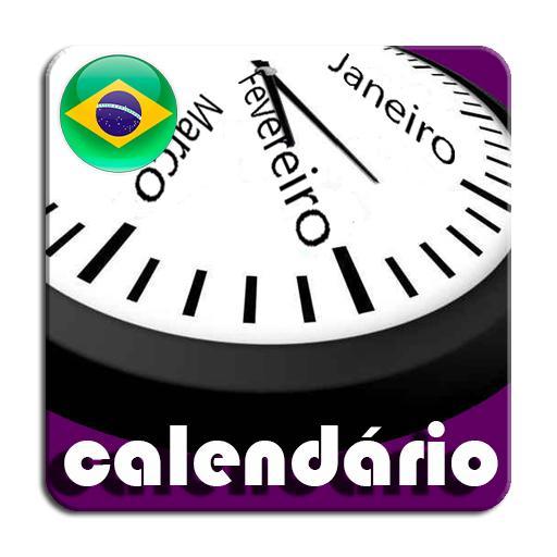 Calendario 2020 Com Feriados.Brasil Calendario 2020 Com Todos Os Feriados Apps On